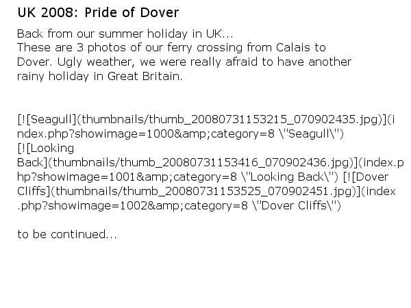UK 2008: Pride of Dover